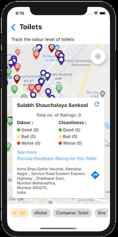 Toilet_Tracker_Mobile
